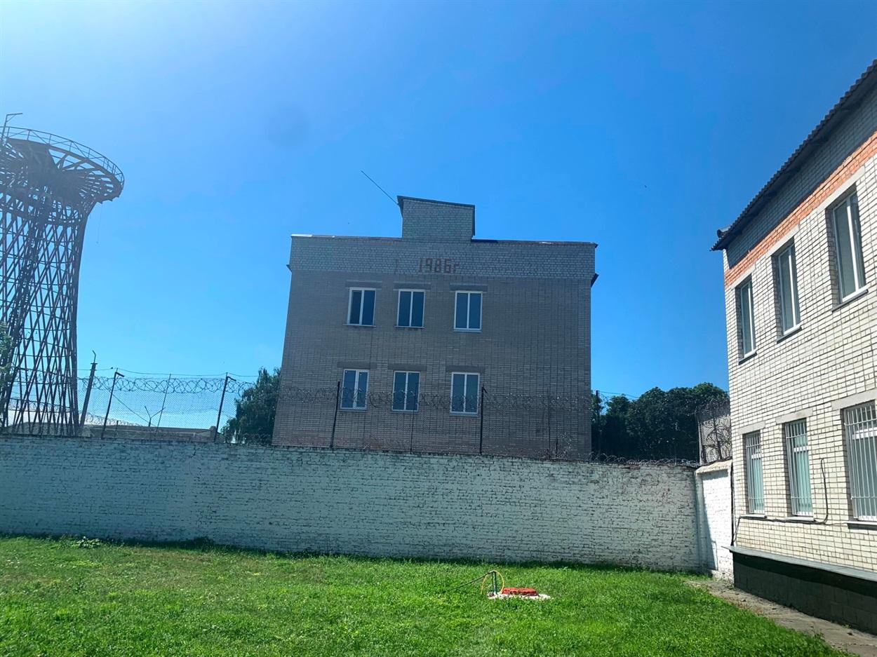 Конопський виправний центр №130.